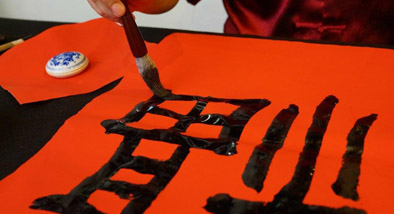 Painting Chinese calligraphy