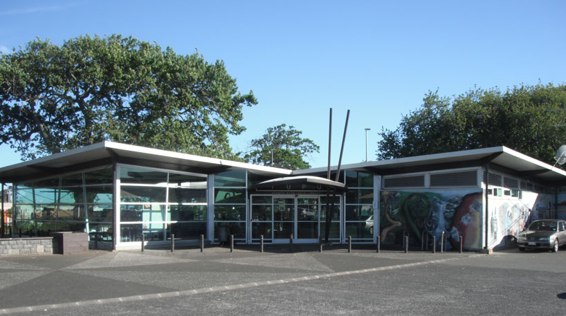 Tupu Youth Library.